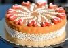 Íme, Debrecen városának tortája