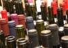 Magyar borászat nyerte a düsseldorfi bormustrát
